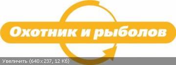 http://s3.uploads.ru/t/ejmPd.jpg