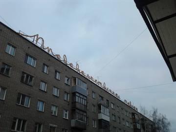 http://s3.uploads.ru/t/ekYAQ.jpg