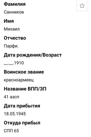 http://s3.uploads.ru/t/ekwx4.jpg