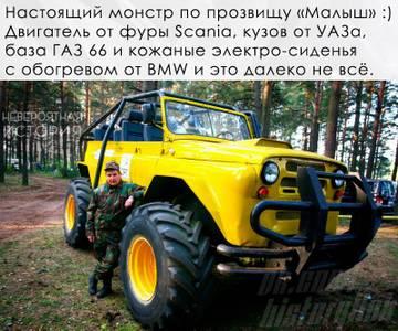 http://s3.uploads.ru/t/epUDm.jpg