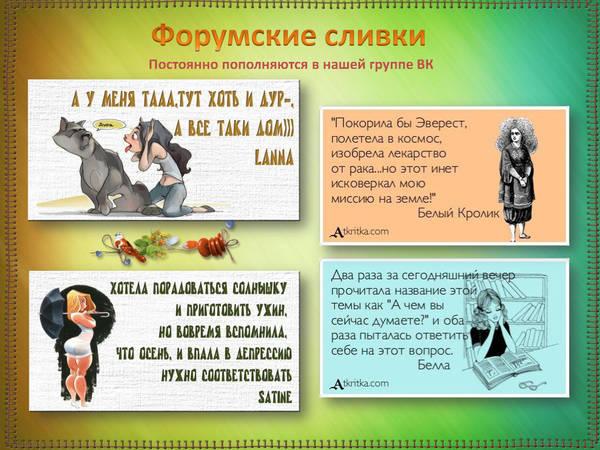 http://s3.uploads.ru/t/eq4fX.jpg
