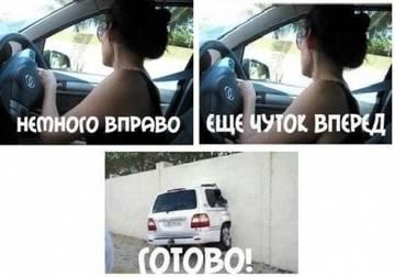 http://s3.uploads.ru/t/erKg5.jpg