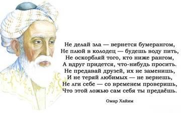 http://s3.uploads.ru/t/et1dl.jpg