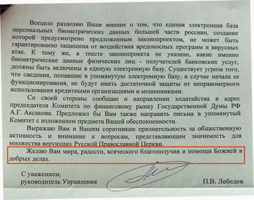 http://s3.uploads.ru/t/euOi6.jpg