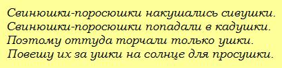 http://s3.uploads.ru/t/ev07V.png