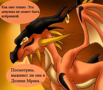 http://s3.uploads.ru/t/evBYG.png