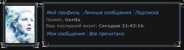 http://s3.uploads.ru/t/evml4.jpg