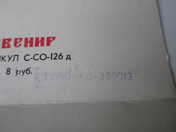 http://s3.uploads.ru/t/exNBt.jpg