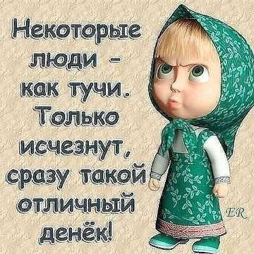 http://s3.uploads.ru/t/eyhgH.jpg