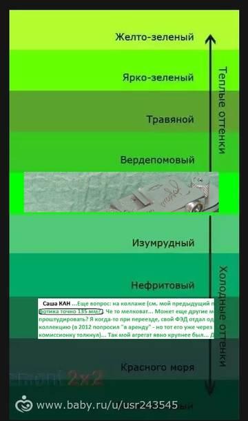 http://s3.uploads.ru/t/ezGhU.jpg