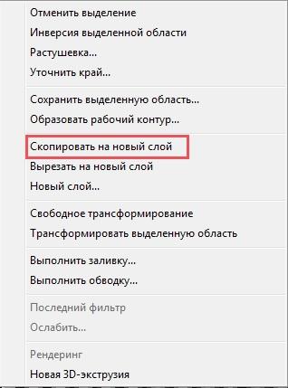 http://s3.uploads.ru/t/f1rXY.jpg