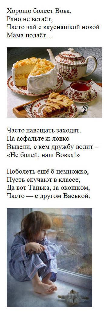http://s3.uploads.ru/t/f2zet.jpg