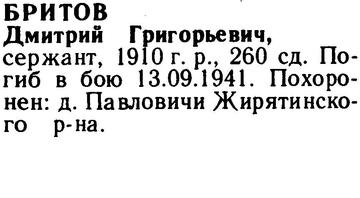 http://s3.uploads.ru/t/f3NeH.png