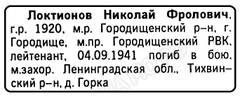 http://s3.uploads.ru/t/f4ujK.jpg