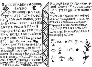 http://s3.uploads.ru/t/f6G18.jpg