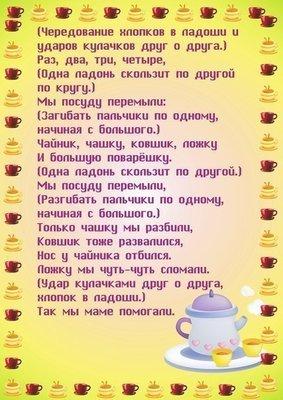 http://s3.uploads.ru/t/f86bQ.jpg