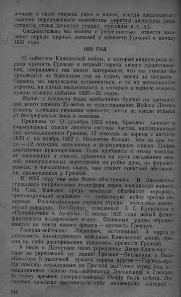 http://s3.uploads.ru/t/f8E2u.jpg