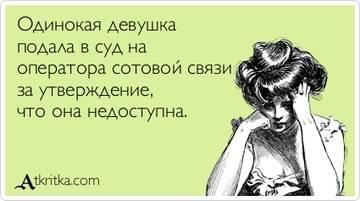 http://s3.uploads.ru/t/fAViT.jpg