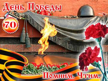 http://s3.uploads.ru/t/fBmK8.jpg