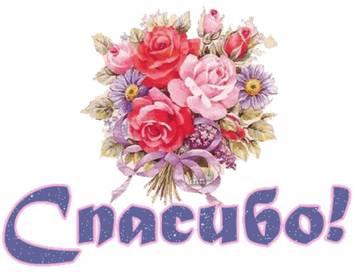 http://s3.uploads.ru/t/fCNiT.jpg
