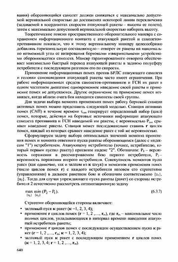 http://s3.uploads.ru/t/fCOdn.png