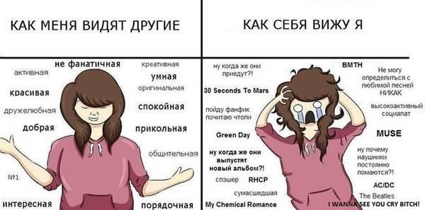 http://s3.uploads.ru/t/fDAQP.jpg