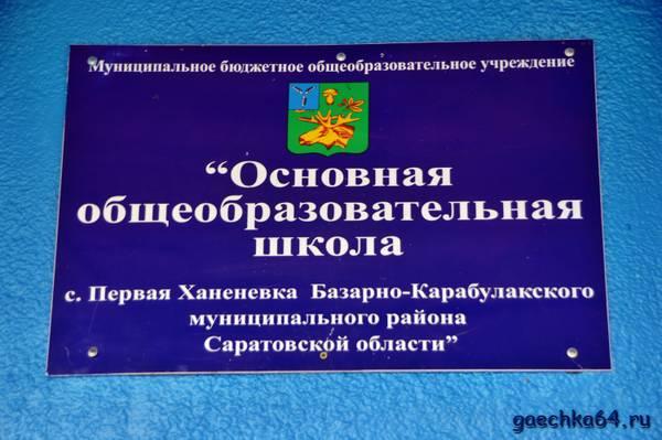 http://s3.uploads.ru/t/fHVuZ.jpg
