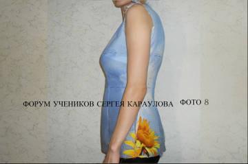 http://s3.uploads.ru/t/fIcFd.jpg