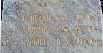http://s3.uploads.ru/t/fIjOz.jpg