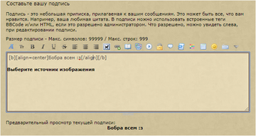 http://s3.uploads.ru/t/fNKqt.png
