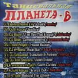http://s3.uploads.ru/t/fOg96.jpg