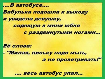 http://s3.uploads.ru/t/fToaL.png