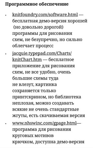 http://s3.uploads.ru/t/fVbsc.jpg