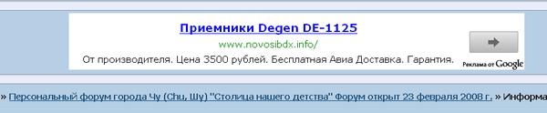 http://s3.uploads.ru/t/fXKyS.png