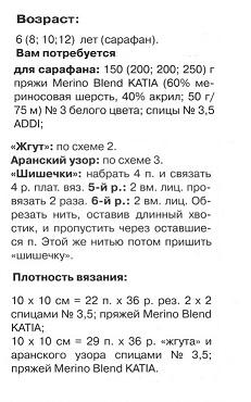 http://s3.uploads.ru/t/fXbUe.jpg