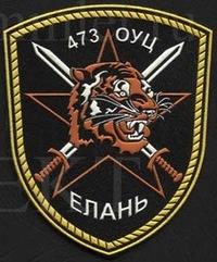 в/ч 31612 Елань Свердловск