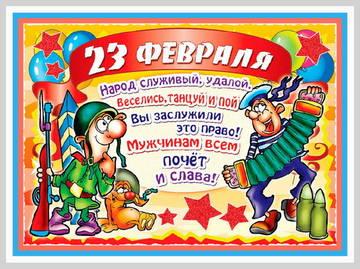 http://s3.uploads.ru/t/fcU1R.jpg