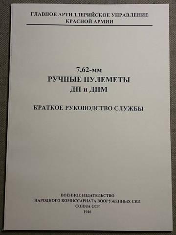 http://s3.uploads.ru/t/fcbqQ.jpg