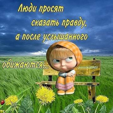 http://s3.uploads.ru/t/fcgnX.jpg