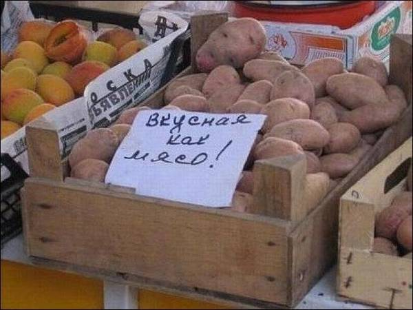 http://s3.uploads.ru/t/fdzKv.jpg