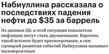 http://s3.uploads.ru/t/fh8vx.jpg