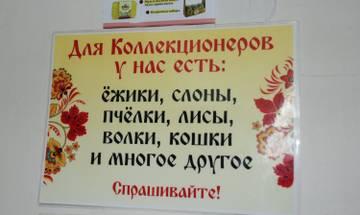 http://s3.uploads.ru/t/fiLMr.jpg