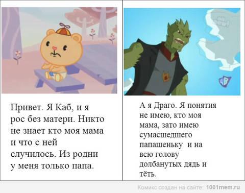 http://s3.uploads.ru/t/fja5N.jpg
