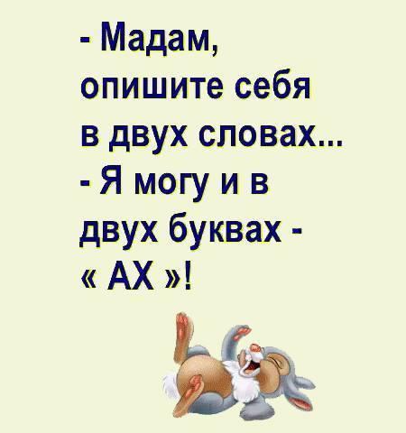 http://s3.uploads.ru/t/fnlh4.jpg