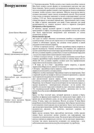 http://s3.uploads.ru/t/fpKA5.jpg