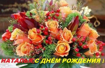 http://s3.uploads.ru/t/fqhzW.jpg