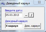 http://s3.uploads.ru/t/ftbv0.png