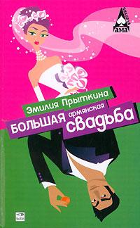 http://s3.uploads.ru/t/ftnUA.jpg