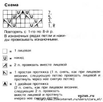 http://s3.uploads.ru/t/fuy3z.jpg