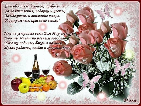 http://s3.uploads.ru/t/fv5Lz.jpg